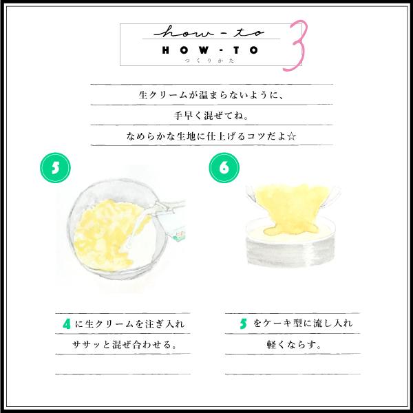 レモンケーキの作り方 生クリーム ケーキ型に流し入れる なめらかな生地