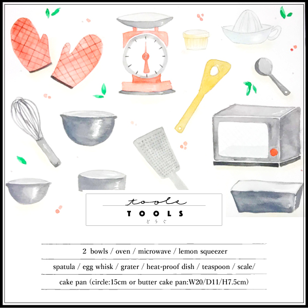 how to make lemon cake bowl oven microwave lemon squeezer spatula egg whisk grater heat-proof dish teaspoon scale cake pan butter cake pan